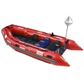 Надувная лодка Brig RESCUE C 6