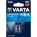 Батарейка VARTA LONGLIFE POWER AAА LR03 2 шт