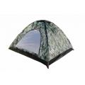 Палатка KILIMANJARO SS-06Т-102-1 2 мес